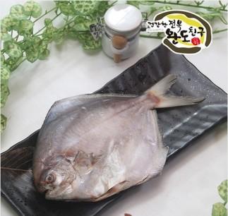 반건조생선  병어(병치)(200~250g, 24cm)